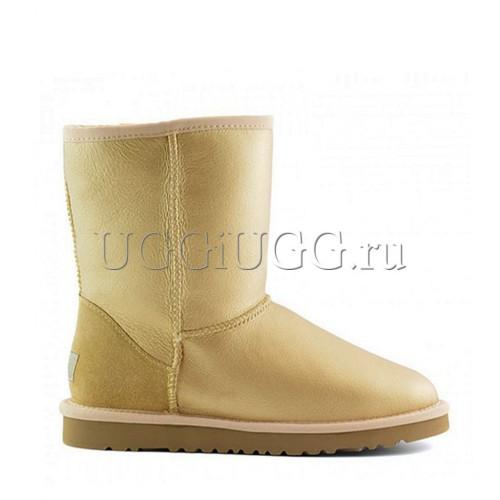Золотистые угги короткие обливные UGG Classic Short Soft Gold