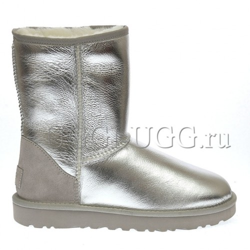 Женские угги короткие серебряные UGG Classic Short Silver